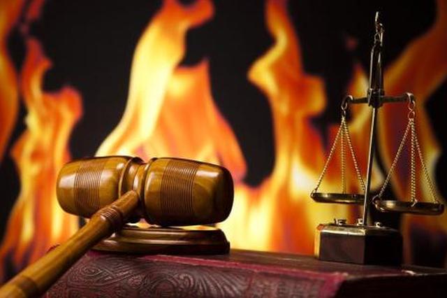 儿子被追债 陕西一法院书记员涉嫌持刀砍人被停职