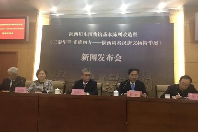 陕西历史博物馆将全面改造 期间推出文物精华展