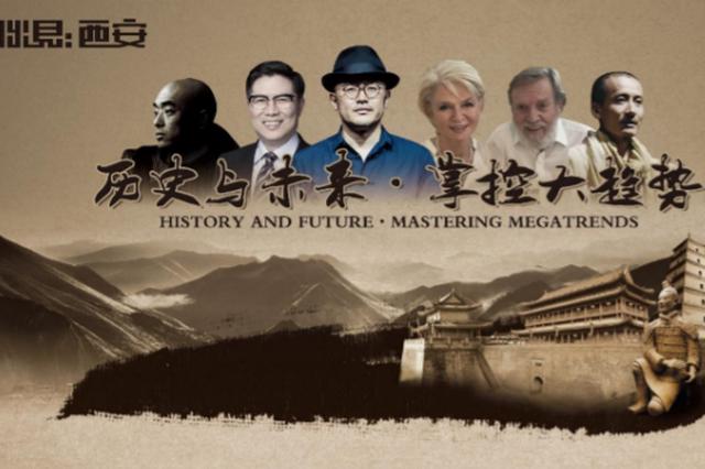 西安,唯一可以从历史中看到未来的城市