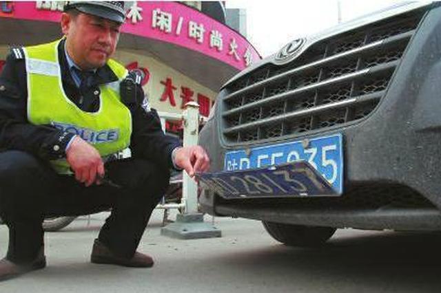 挂假牌上路被查 司机被拘15日并罚款5000元