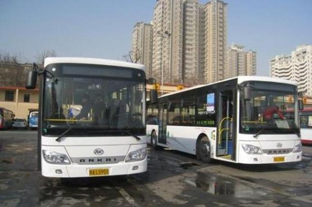 西安长十路6年没有公交车 已规划线路将及时开通