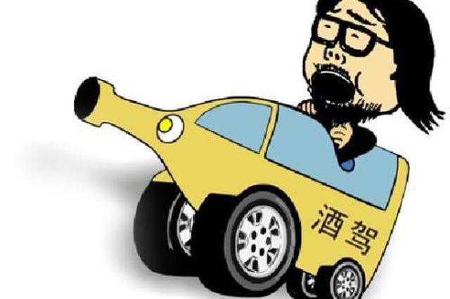 """""""无证酒驾""""把车让给他人 交警一车抓到两酒驾"""