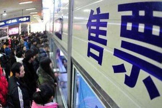 节前春运公路铁路客流增长 除夕前后客运班次有调整