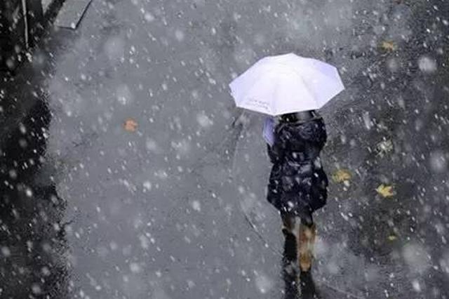 除夕至初六陕西多地有雨夹雪 中北部降温4-6℃