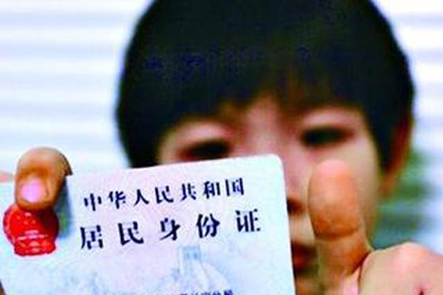 西安公安开通19个服务窗口 户籍业务春节照常办