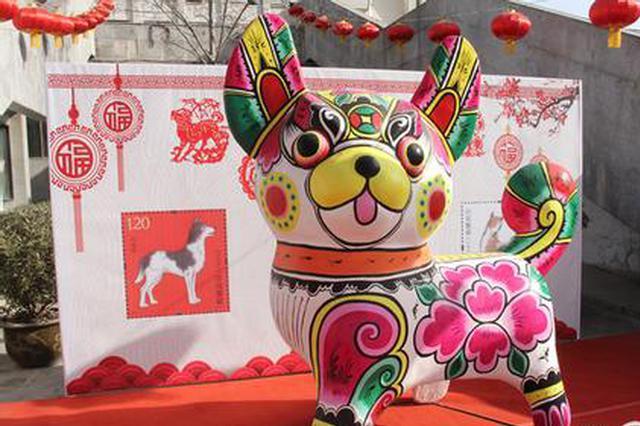 """最大""""泥塑狗""""亮相宝鸡民俗博物馆 祝福狗年吉祥安康"""
