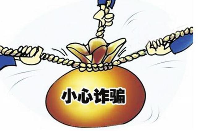 摊贩售卖春联被收400元 涉事男子招摇撞骗被拘5日