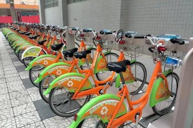 春节期间 西安6.2万辆公共自行车免费骑