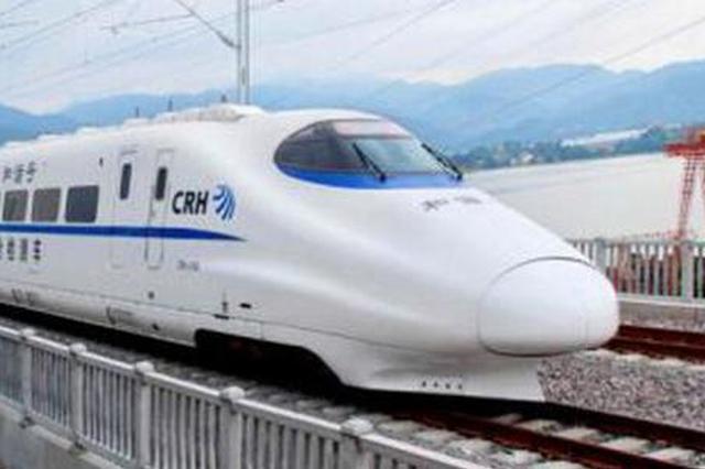 西安至延安高铁票基本售罄 西安至成都等方向车票紧张