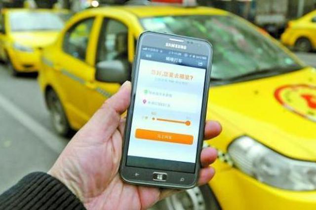 打车10公里要价73元 外地姑娘坐了一辆假出租车