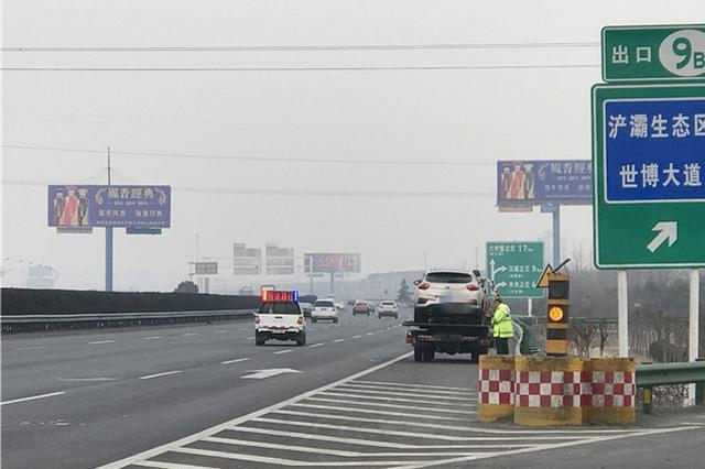 保洁员清扫马路时被撞身亡 肇事司机被警方控制