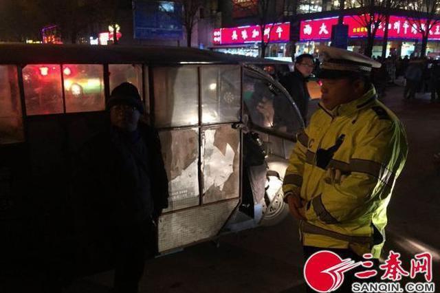 西安交警凌晨出动打击摩托车两三轮非法营运