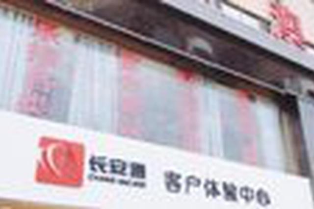 西安长安通客户体验中心春节期间照常营业