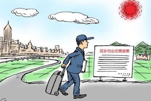 杨凌农民工回乡创业 合作社年收入超过800万元