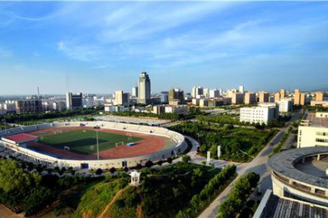 渭南:打造关中平原城市群新增长极 全方位开放格局