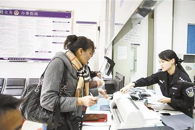 西安春节期间户籍和身份证业务正常可办理