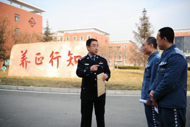 陕西百余名服刑人员春节离监探亲