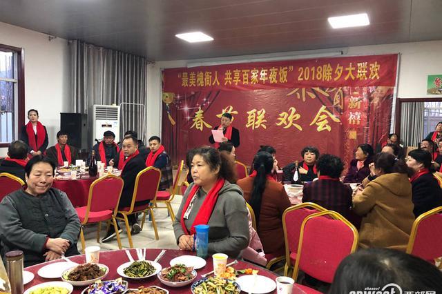 渭南:社区设宴居民做菜 200多人共享百家年夜饭