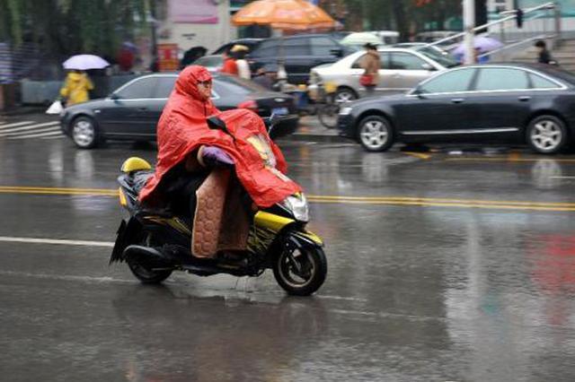陕西大部分地区将迎降水 陕北秦岭将有降雪