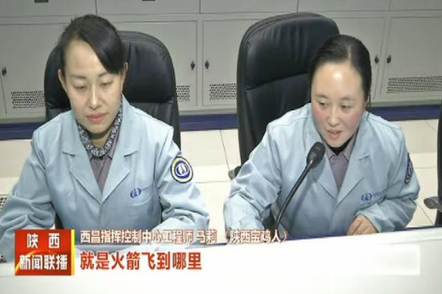 扎根西昌卫星发射中心的陕西航天人