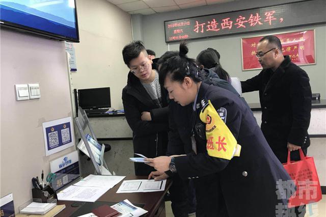 春节期间户籍及身份证业务可正常办理 咨询电话戳这里
