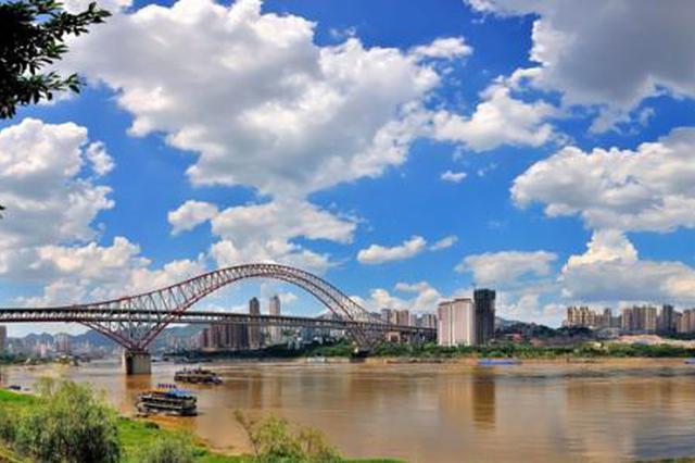 西安解除重污染天气黄色预警 未来三天空气质量较好