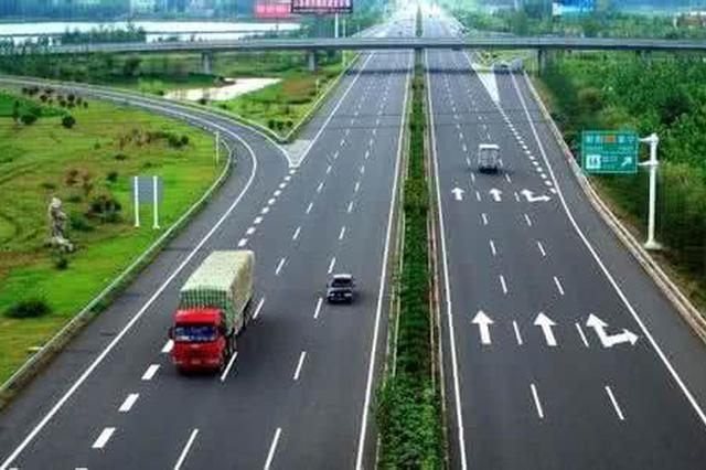 假期陕西省高速通行整体良好 初六将迎来返程最高峰