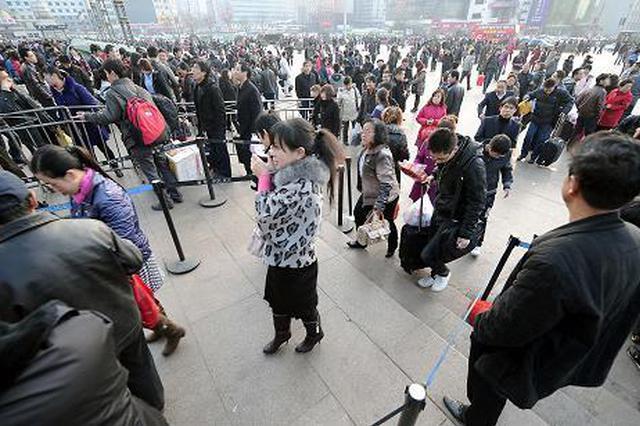 陕西铁路返程客流仍高位运行 春节假期西成高铁最热