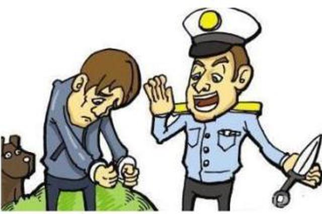 榆林一男子因酒后发生纠纷 打死岳父打伤岳母妻子
