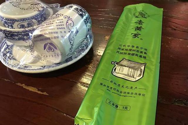 西安市民结账时发现有17元筷子费 质疑强制消费