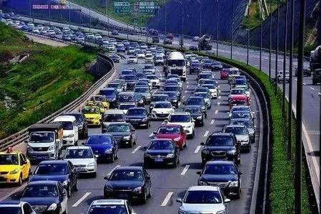 春节陕西高速路车流量908万辆 初六创单日最高记录