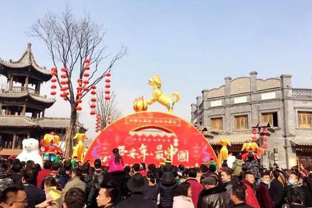 灞桥春节旅游人气爆棚!白鹿仓景区接待游客数居全市首位