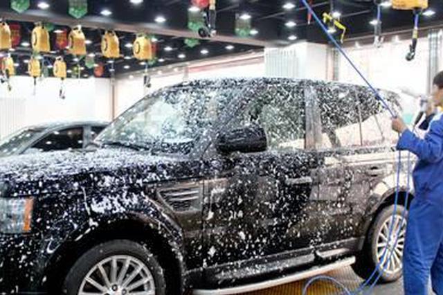 节后西安洗车价格回落 各快递公司陆续开始营业