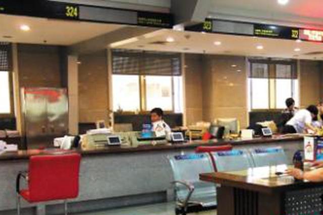 韩城市行政服务大厅 窗口单位多人请假未在岗