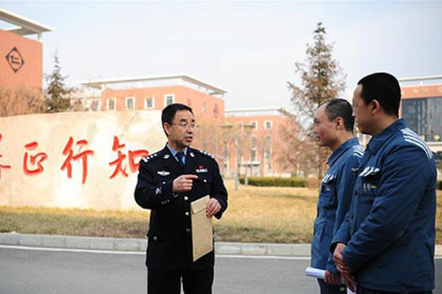 陕西56名离监探亲服刑人员如期返回 共探亲6天