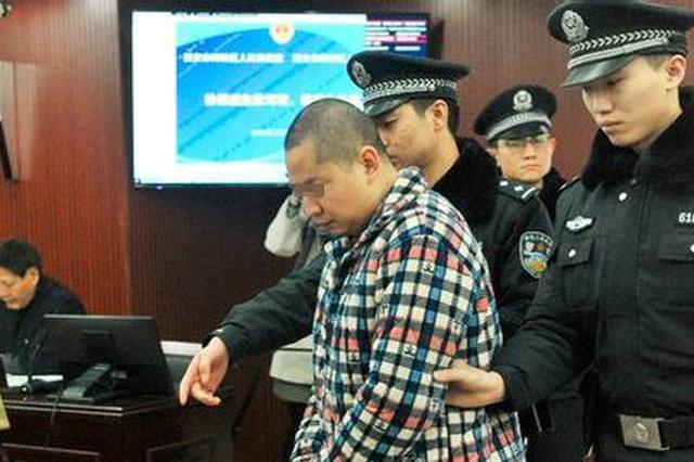 西安一男子醉驾撞伤交警 被诉危险驾驶罪择日宣判