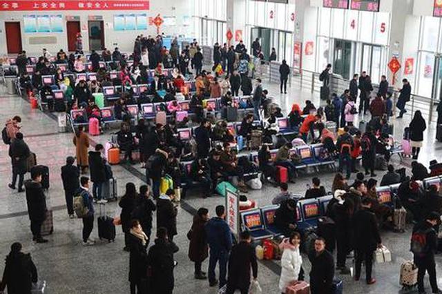 春节假期西安公路客流同比降8% 运送旅客92.16万人