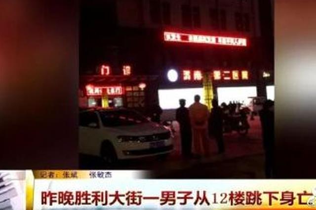 陕西男子医院跳楼身亡 疑犯下两死一伤刑事案件