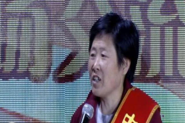 """""""中国好人""""姬春梅 6年替亡夫还债近20万"""
