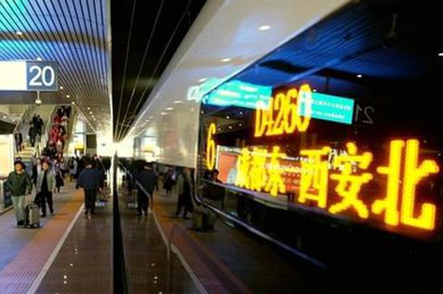 西安北站持续客流高位状态 24日后动车各个方向有票