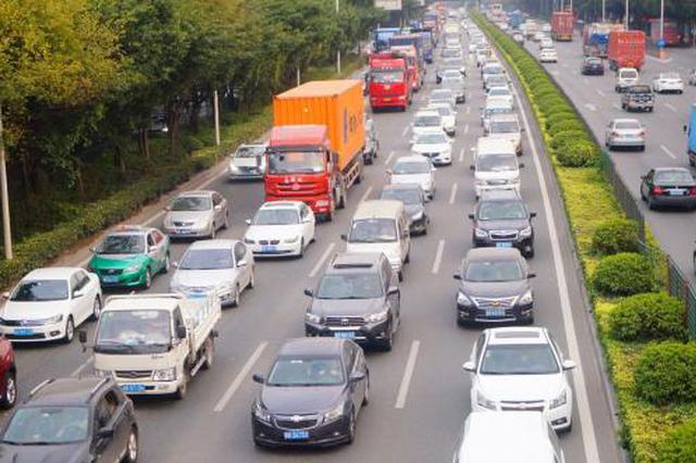 西安交警发布周末交通拥堵预警 曲江交通压力突出