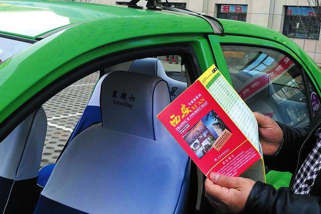 西安出租车更换中英文新座套 更干净更有国际范儿