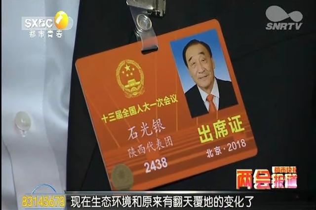 """""""治沙英雄""""石光银 关注生态?;? /></a></div><div class="""
