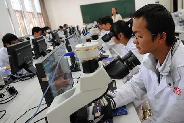 今年陕西计划为深度贫困地区招录100名全科医生