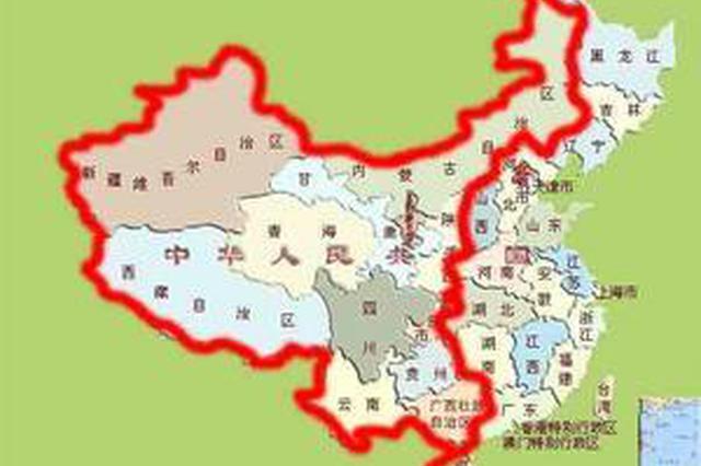 政协委员建议调整西部大开发战略 重庆陕西等不再纳入