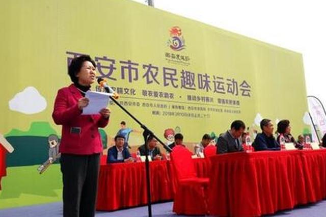 """西安首届农民节3月18日高陵举行 表彰先进""""十佳"""""""