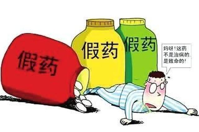 陕西食品药品违法犯罪十大案例 某药房卖假药