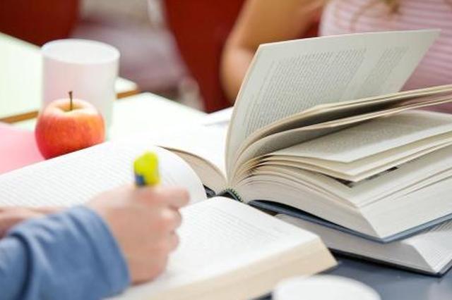 西安公示661所非学历培训机构办学资格