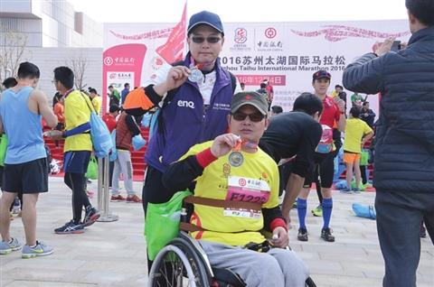 苏州脊髓损伤者轮椅上跑完全程马拉松