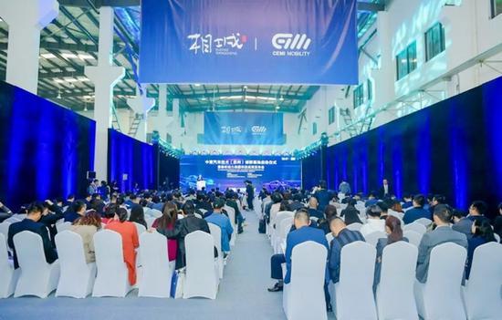 相城区举办中意汽车技术(苏州)创新基地启动仪式暨秦欧动力集团科技成果发布会